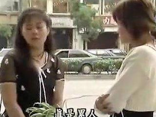 Taiwanese Comedian Txxx Com